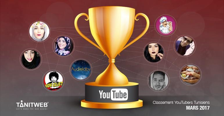 TOP 10 des chaînes YouTube Tunisiennes Mars 2017