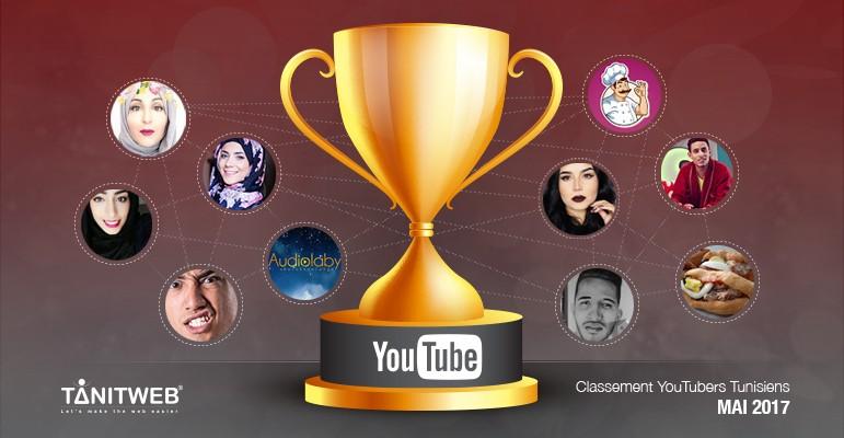 Classement des YouTubers Tunisiens
