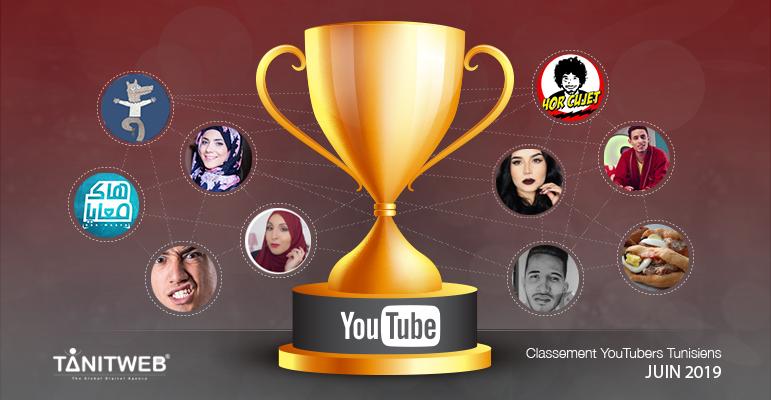 classement des YouTubers Tunisiens- juin 2019