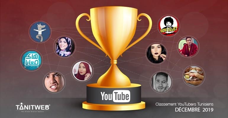 top 10 youtubeurs tunisiens décembre 2019