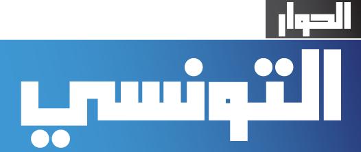 Logo-mosaiquefm