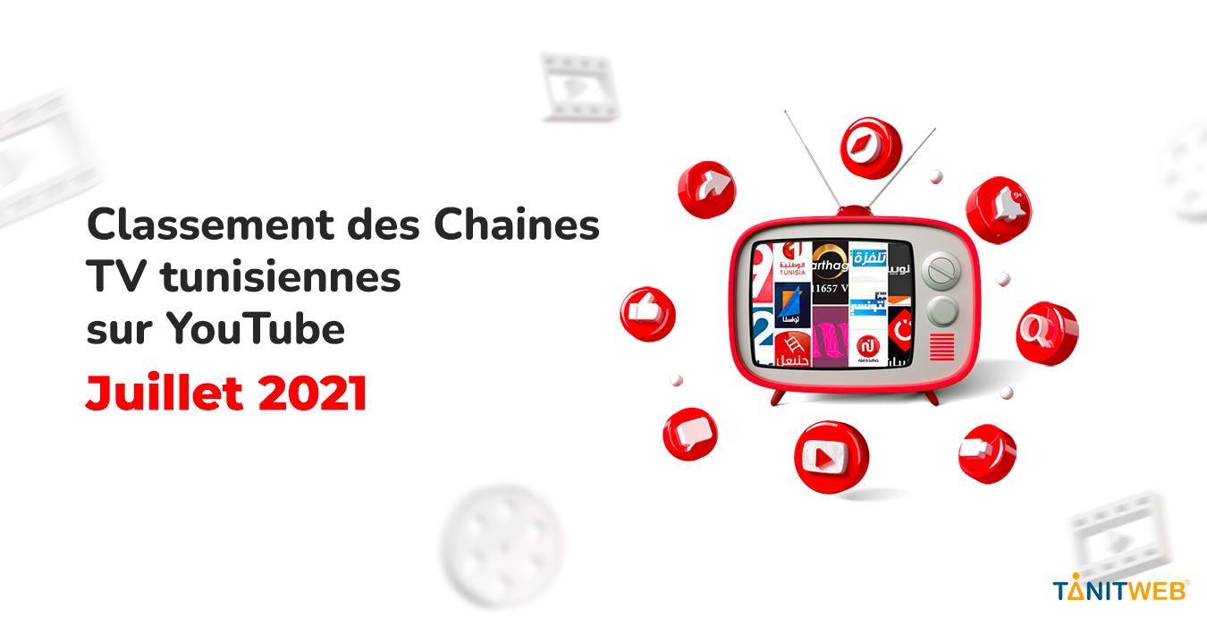 Classement des Chaines TV tunisiennes sur YouTube – Juillet 2021