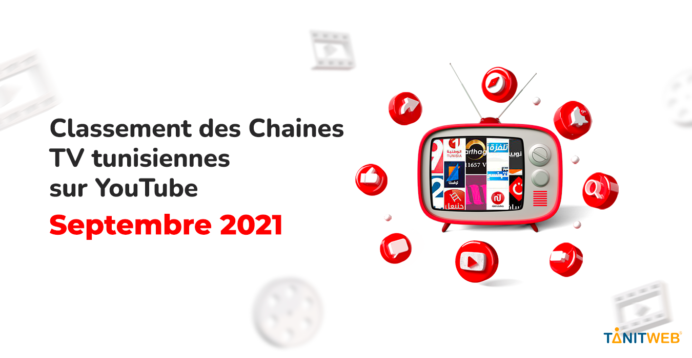 Classement des Chaines TV tunisiennes sur YouTube – Septembre 2021