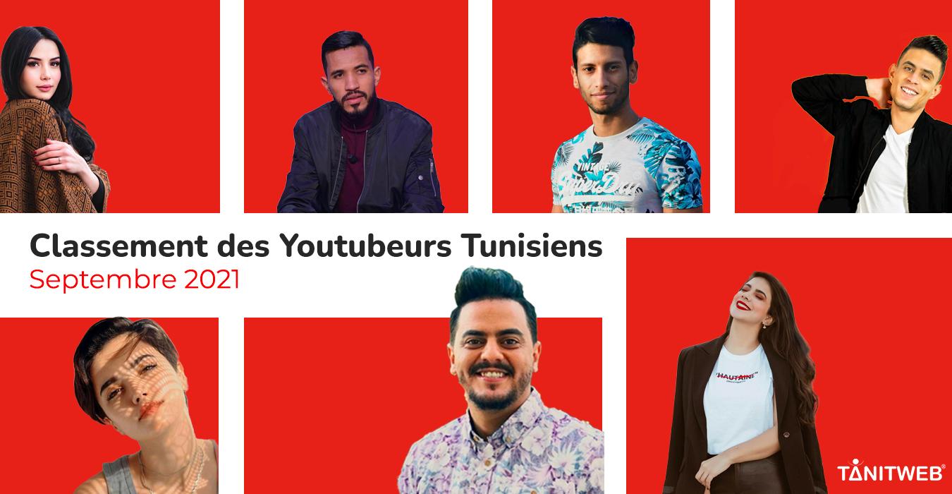 Classement des Youtubeurs Tunisiens – Septembre 2021